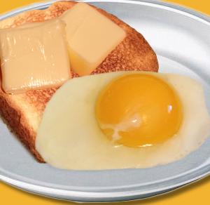 Jerry Get Breakfast